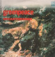 U2, Sting, Sade a.o. - Greenpeace - Breakthrough