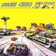 Midnight bowlers, Hi-Pose, Collette, DOB, u.a - Sushi 4004 - The Return Of Spectacular Japanese Clubpop