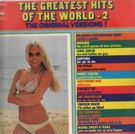 Janis Joplin, Santana, The Byrds, Fleetwood Mac... - The Greatest Hits Of The World - 2