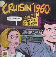 Joe Jones, Duane Eddy - Cruisin' 1960