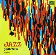 Ray Brown, Ella Fitygerald a.o. - Jazz Panorama