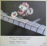 Victor Eresko - Wolfgang Amadeus Mozart , Георгий Свиридов , Alexander Scriabine - Sonata No. 12 / Partita In E Minor / Sonata No. 4