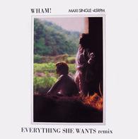 Wham! - Everything she wants (remix)