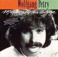 Wolfgang Petry - Meine Größten Erfolge