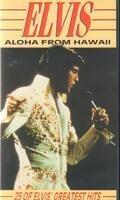 Elvis Presley - Aloha from Hawaii via Satellite