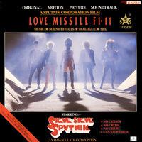 Sigue Sigue Sputnik - Love Missile F1-11