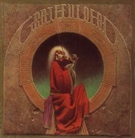 The Grateful Dead - Blues for Allah