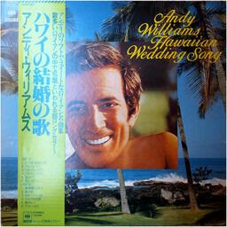 Andy williams hawaiian wedding song 4