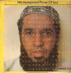 Idris muhammad power of soul(still sealed)