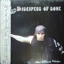 Little steven and the disciples of soul men without women 4