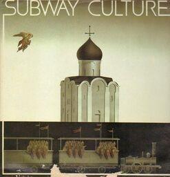 Sergeykuryokhinborisgrebenshchikov subwayculture