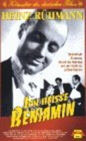 Heinz Rühmann - Ich heiße Benjamin