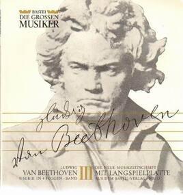 Ludwig Van Beethoven - Sinfonie Nr.5 C-Moll,, Wiener Symphoniker, Klemperer