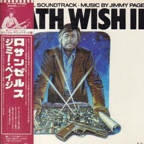 Jimmy Page - Death Wish II (The Original Soundtrack)