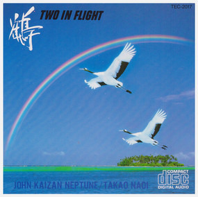 John Kaizan Neptune - Two in Flight