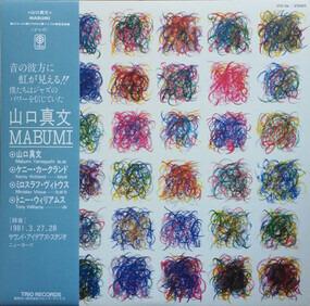 Mabumi Yamaguchi - Mabumi