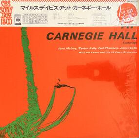 Miles Davis - Miles Davis at Carnegie Hall