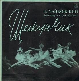 Pyotr Ilyich Tchaikovsky - Der Nussknacker - Ballettaufführung