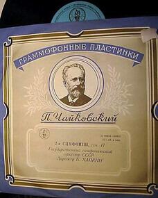 Pyotr Ilyich Tchaikovsky - 2. Sinfonie c-Moll, Op. 17