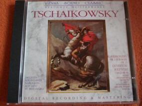Pyotr Ilyich Tchaikovsky - Klavierkonzert Nr.1 In B-moll Op23 Ouverture solenelle