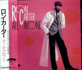 Ron Carter - All Alone = オール・アローン