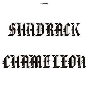 Shadrack Chameleon - Shadrack Chameleon