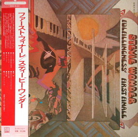 Stevie Wonder - Fulfillingness' First Finale