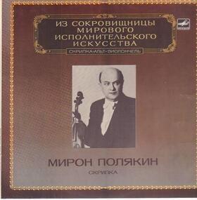 Pyotr Ilyich Tchaikovsky - Violin Concerto / Melody op. 42 / 'Kreutzer'-Sonata a.o.