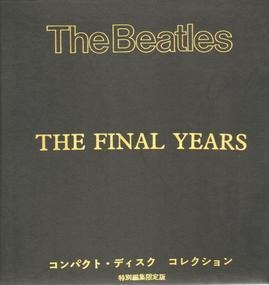 The Beatles - The Final Years