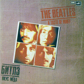 The Beatles - A Taste Of Honey