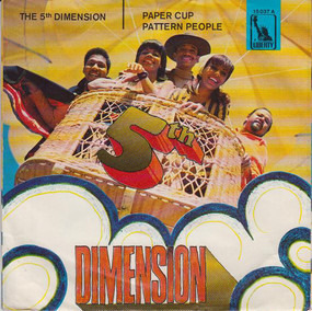 Fifth Dimension - Paper Cup