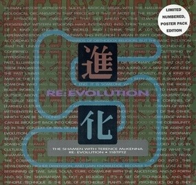 The Shamen - Re: Evolution