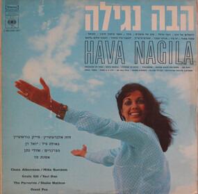 Chava Alberstein - Hava Nagila / Holiday In Israel