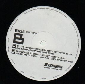 808 State - Wire 05 Compilation