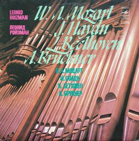 Wolfgang Amadeus Mozart - Organ Works