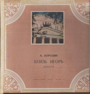 Borodin - Prince Igor