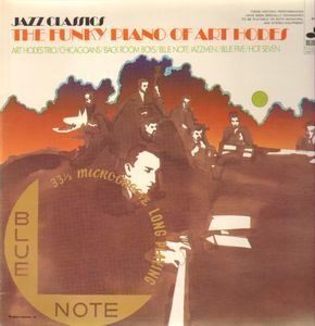 Art Hodes - The Funky Piano Of Art Hodes