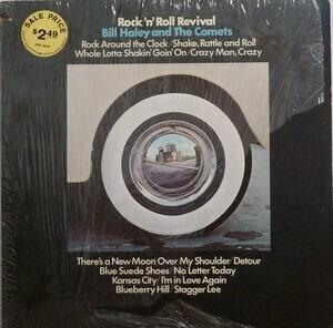 Bill Haley - Rock 'N Roll Revival