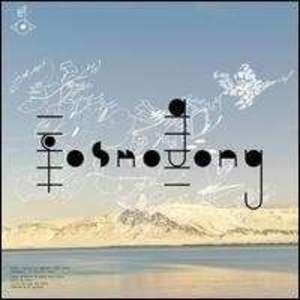 Björk - REMIX SERIES 3: Peaches, Hudson Mohawke, Guacamol