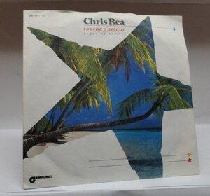 Chris Rea - Touché D'Amour (Vinyl Single)
