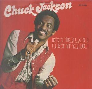 Chuck Jackson - Needing you, wanting you