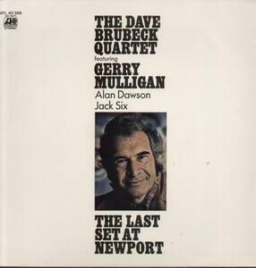 Dave Brubeck Quartet - The Last Set At Newport