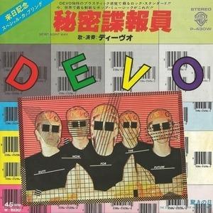 Devo - Secret Agent Man