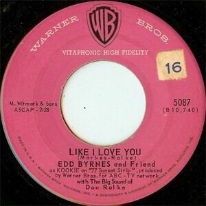 Friend - Like I Love You / Kookie's Mad Pad