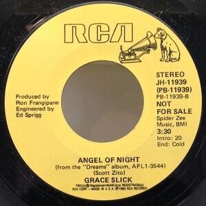 Grace Slick - Angel Of Night