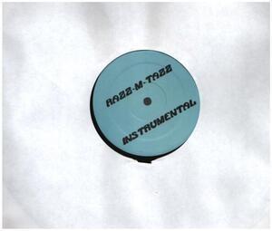 Guru - Jazz-M-Tazz Vol.2 Instrumental (The New Reality)