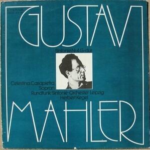 Gustav Mahler - Sinfonie Nr. 4 G-Dur