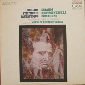 Hector Berlioz - Symphonie Fantastique, Op. 14