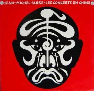 Jean-Michel Jarre - Les Concerts En Chine