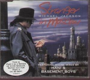 Michael Jackson - Stranger In Moscow (Pt. 1)